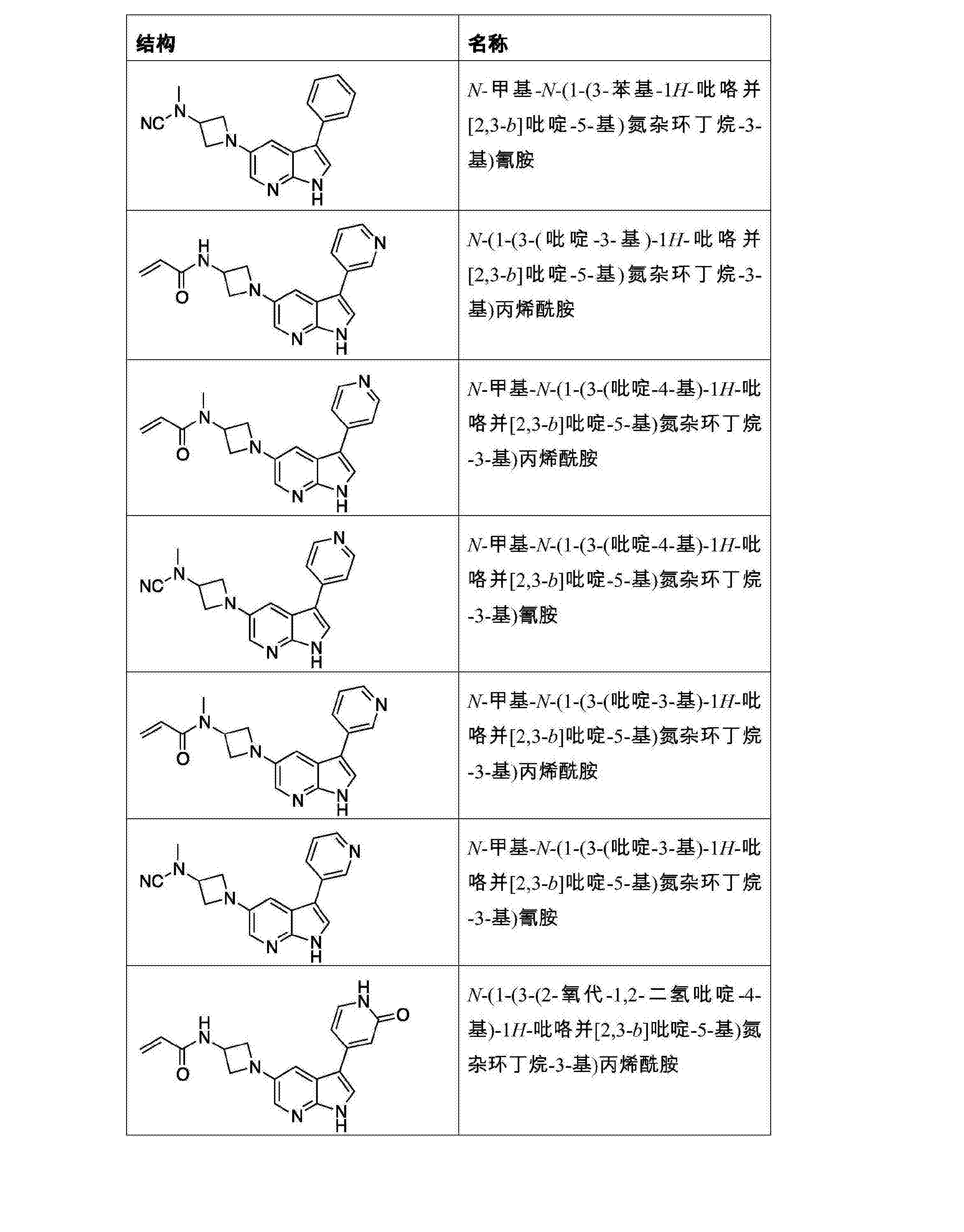 Figure CN107278202AD01011