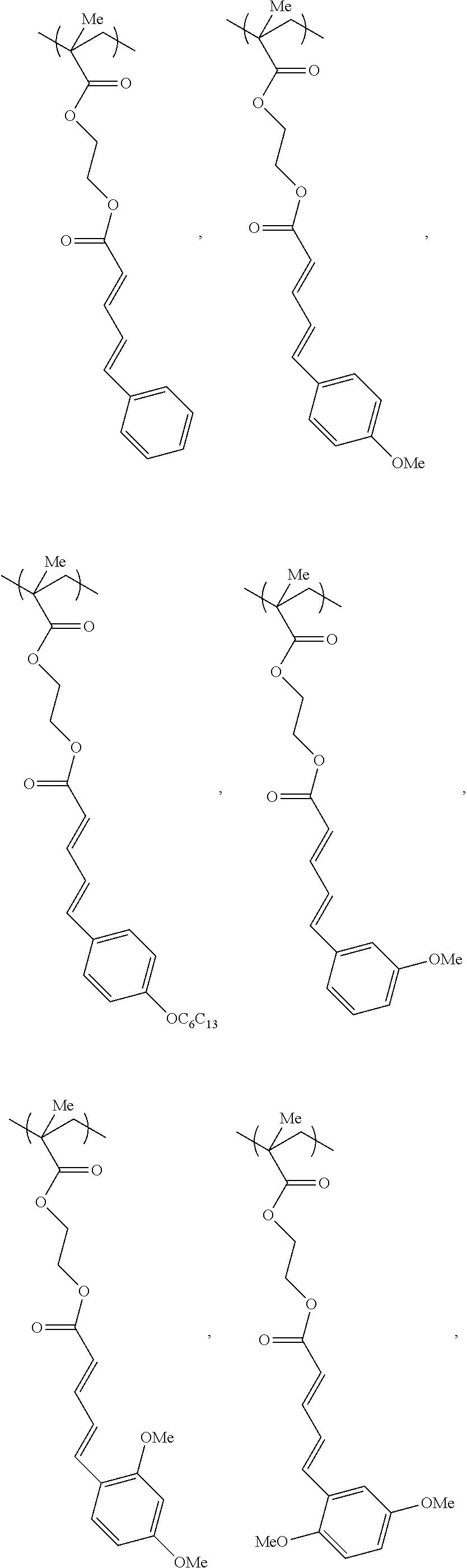 Figure US08878169-20141104-C00064