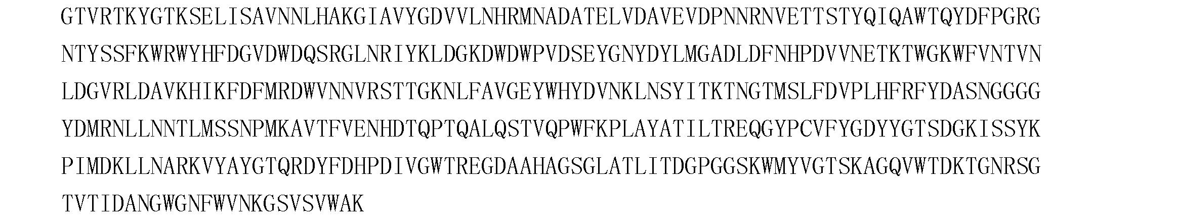 Figure CN105960456AD00621