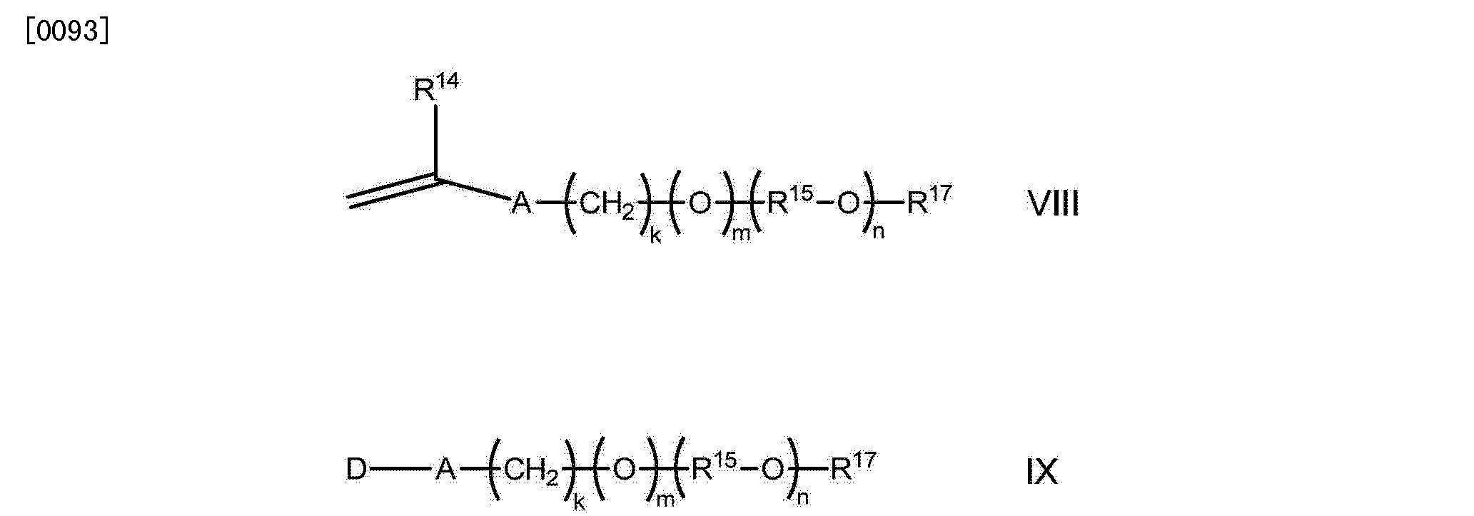 Figure CN103917624AD00181