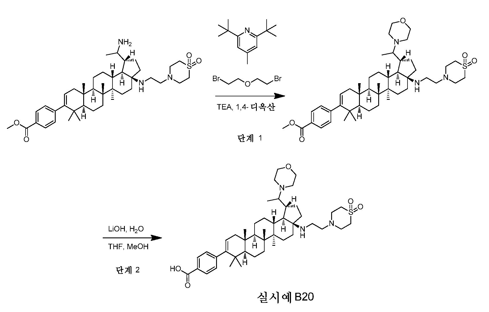Figure pct00295