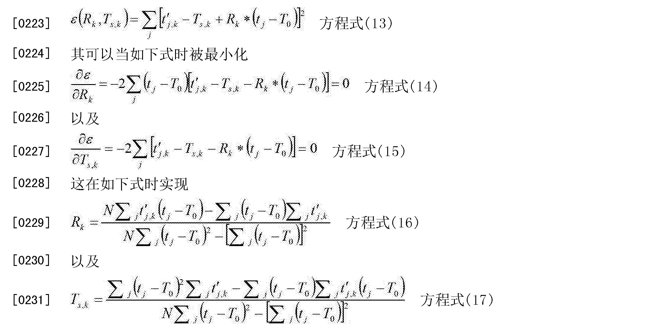 Figure CN102959543BD00321