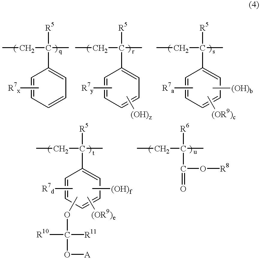 Figure US06593056-20030715-C00048