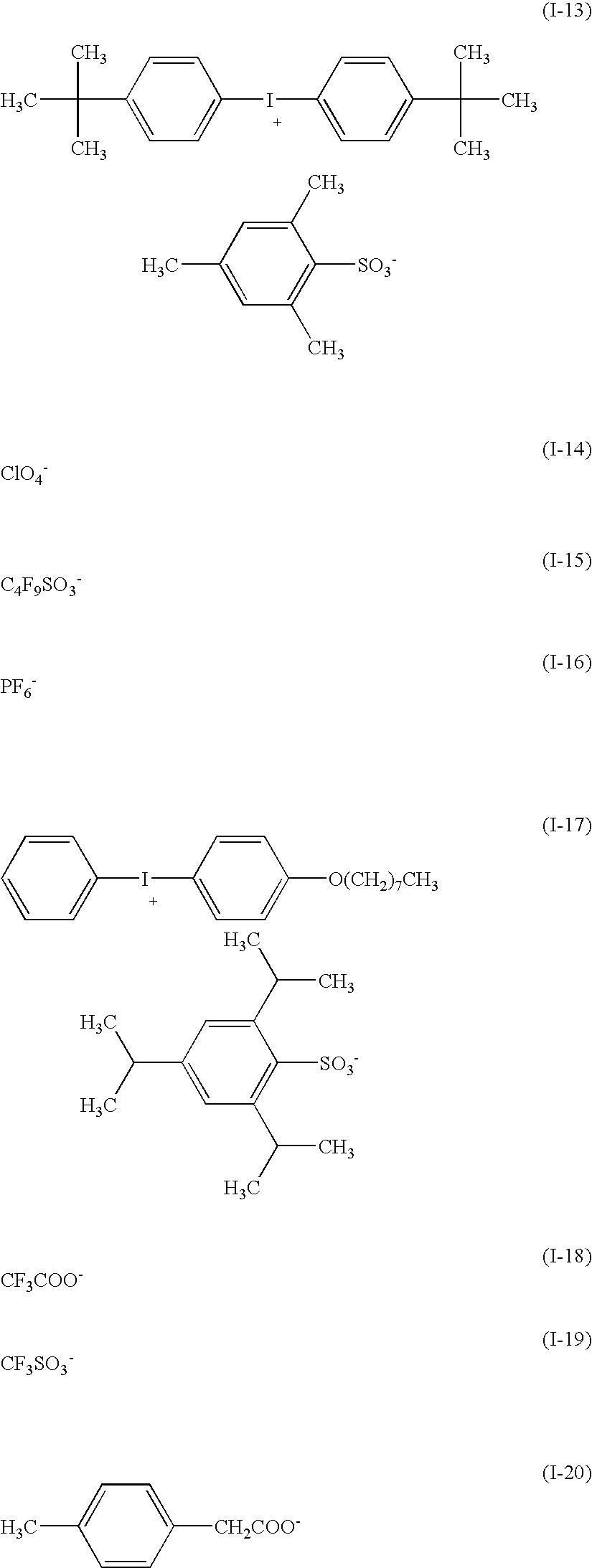 Figure US07425406-20080916-C00067