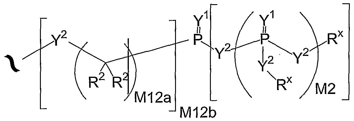Figure imgf000085_0001