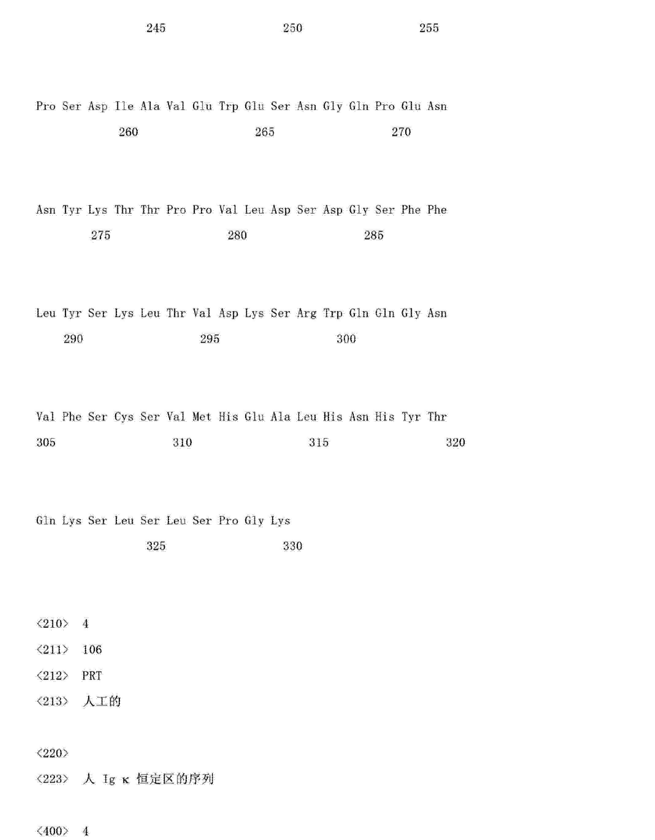 Figure CN103145838AD01091