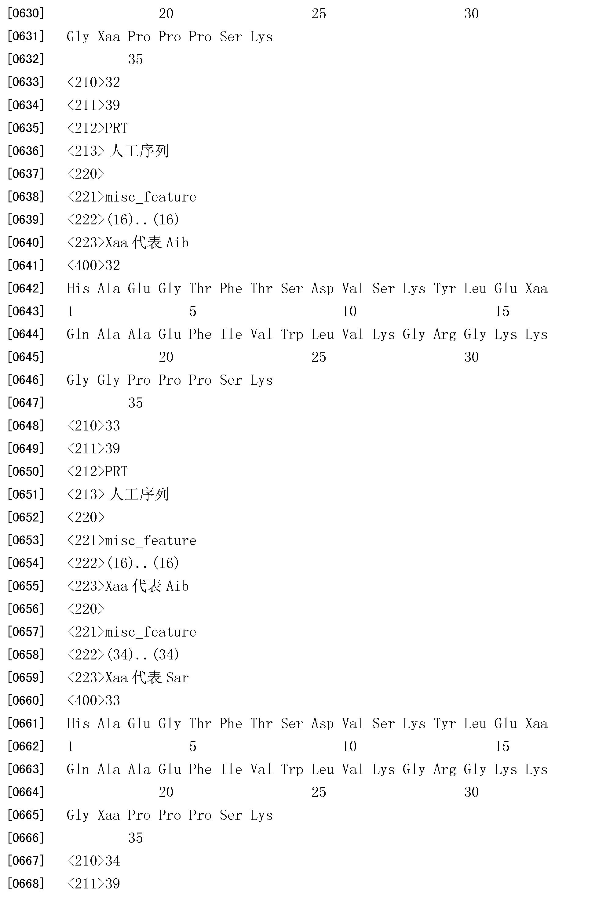 Figure CN101987868BD00321