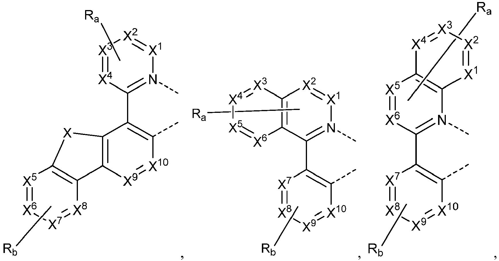 Figure imgb0975