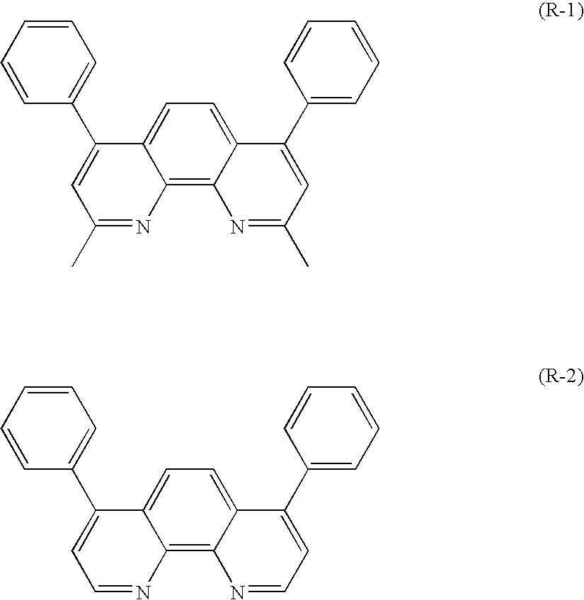 Figure US08088500-20120103-C00074