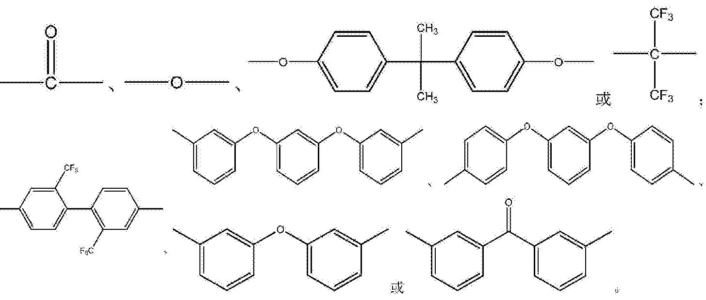 Figure CN104829837BD00122