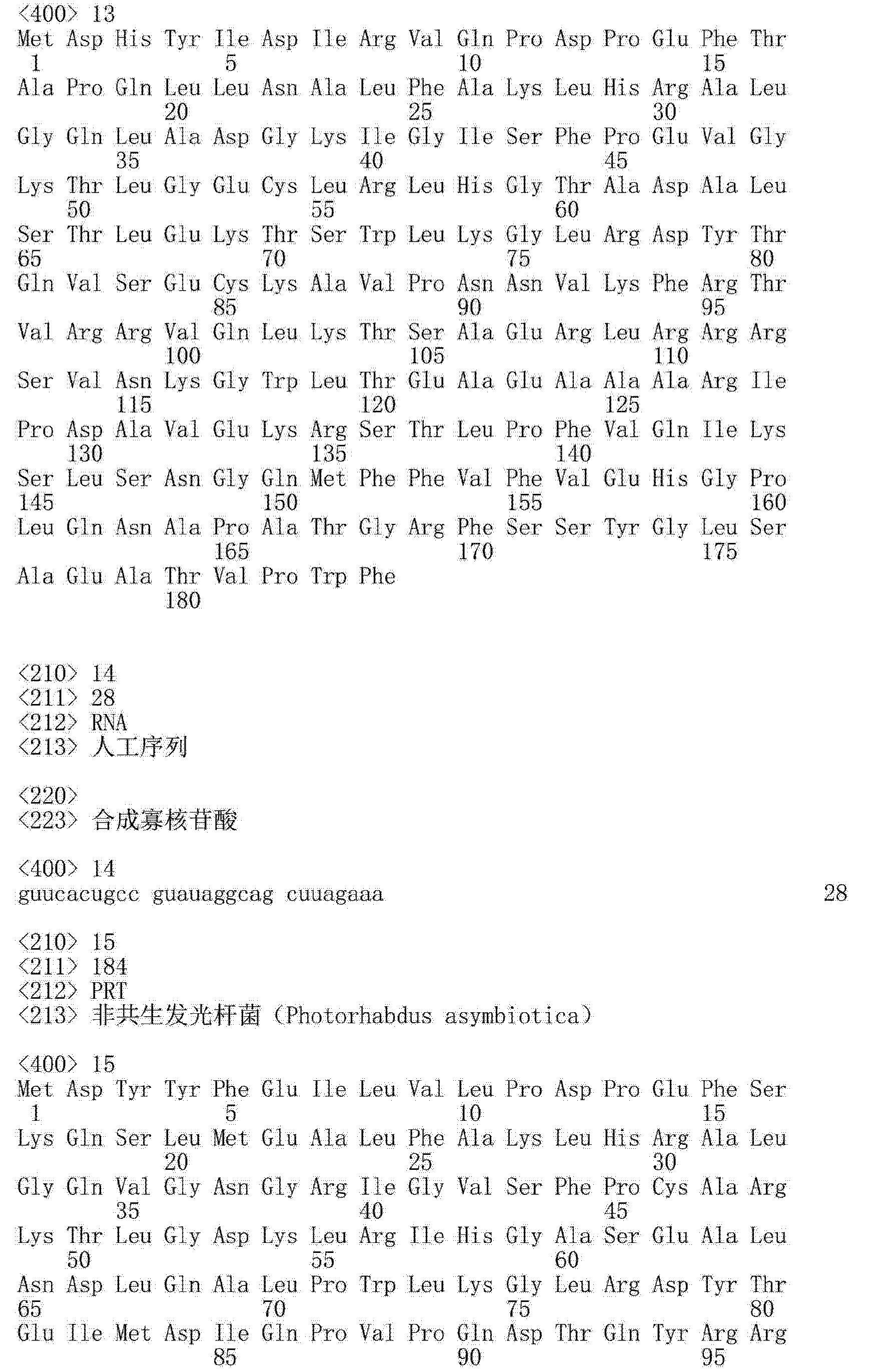 Figure CN103038338AD00461