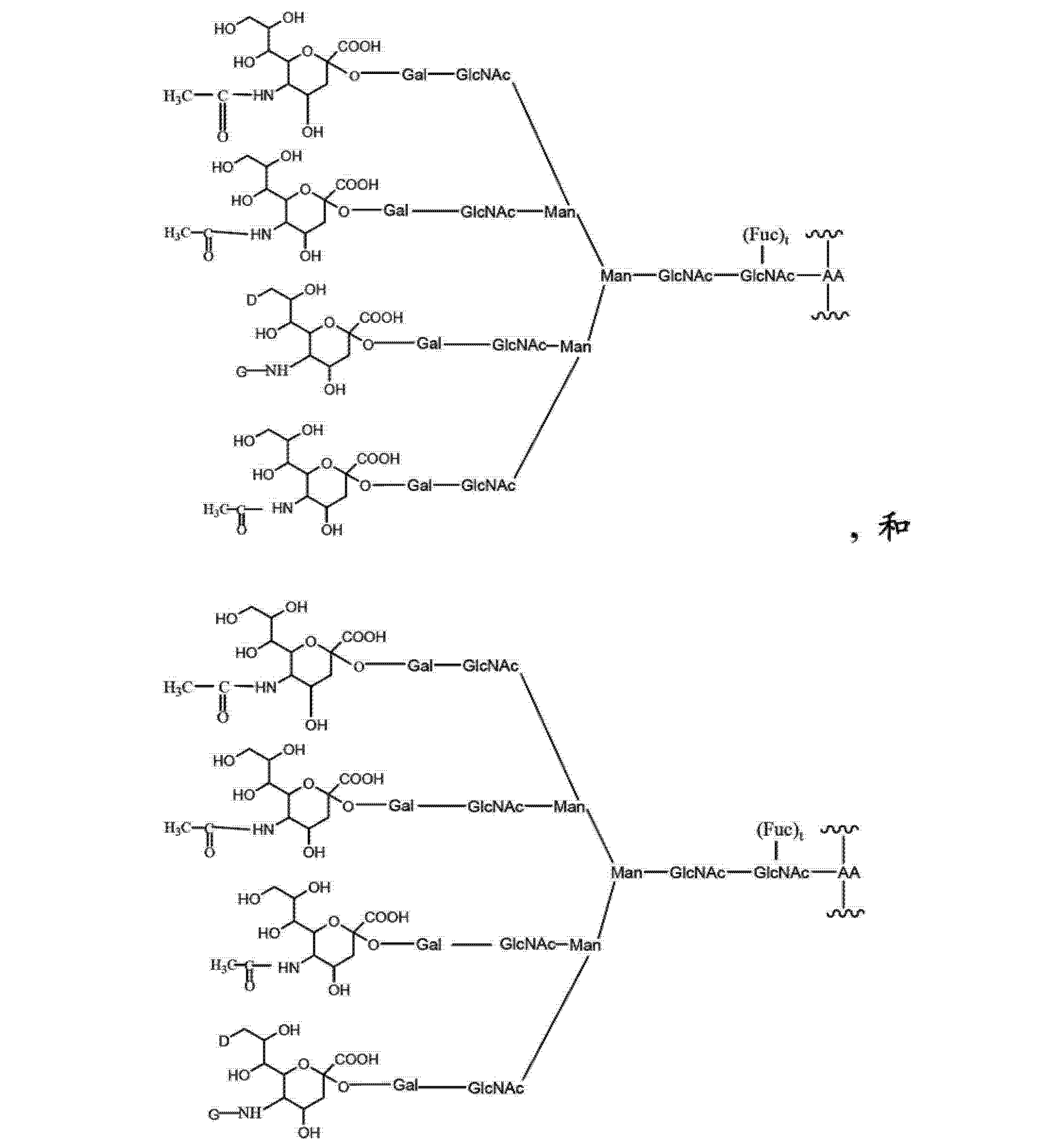 Figure CN102719508AD00861