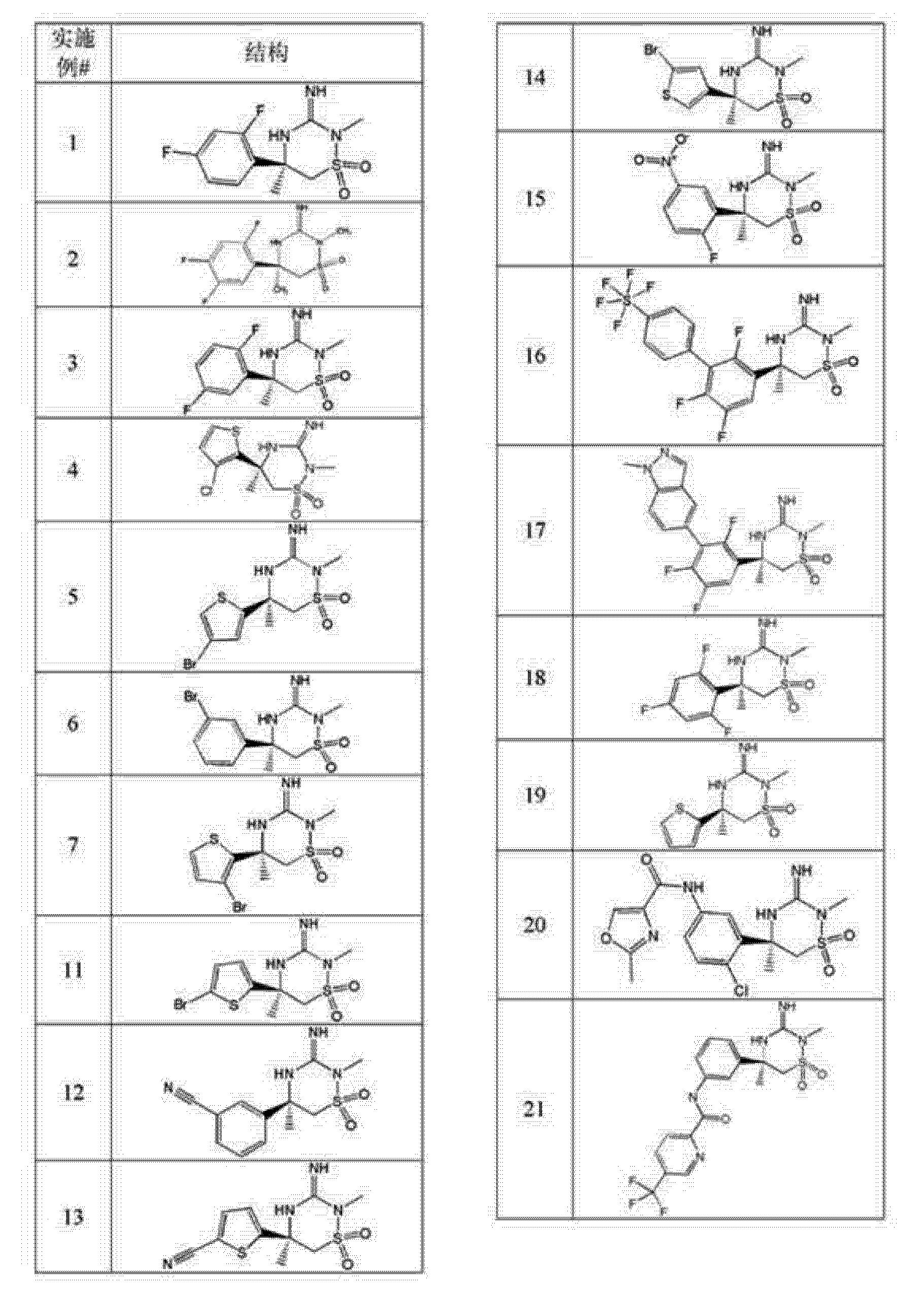 Figure CN102639135AC00051
