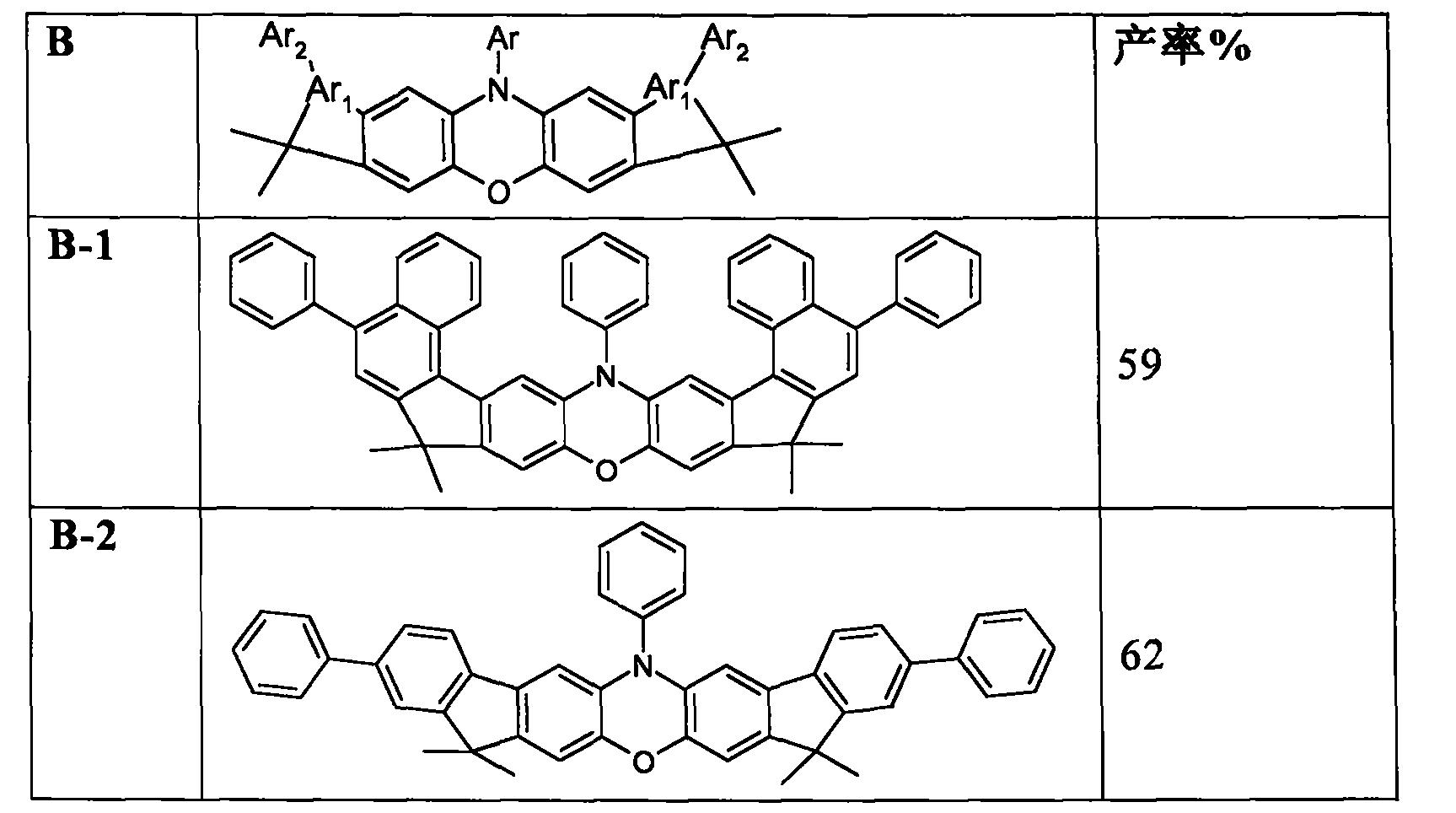 Figure CN107949561AD00531