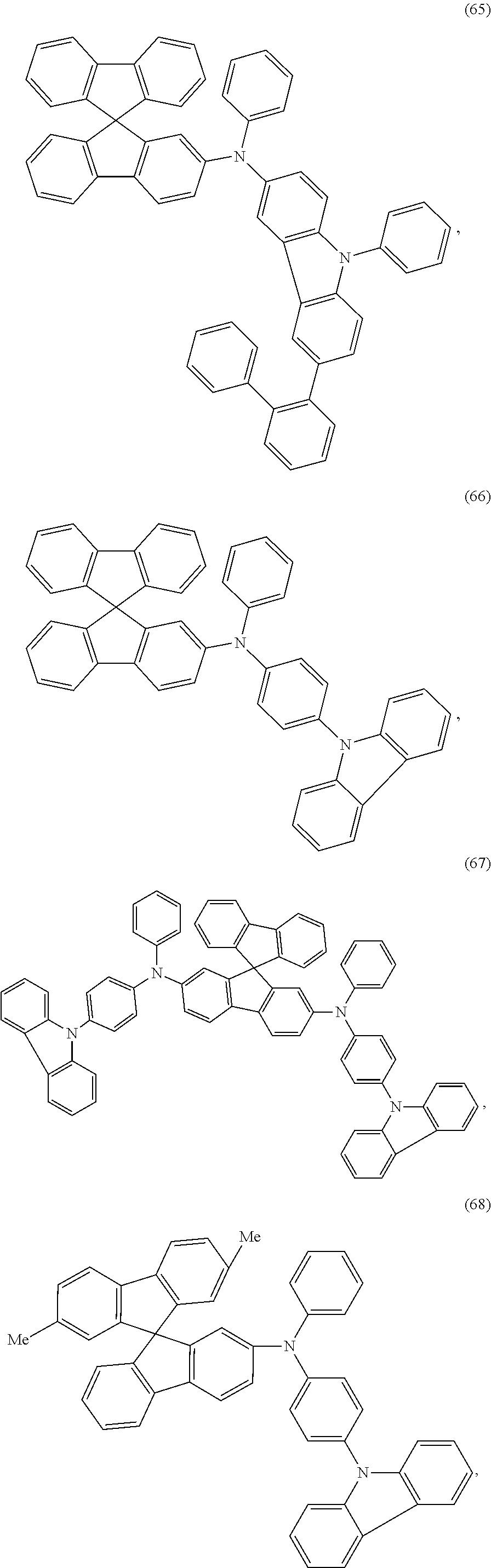 Figure US08704212-20140422-C00058