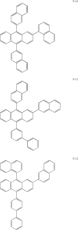 Figure US08216697-20120710-C00025