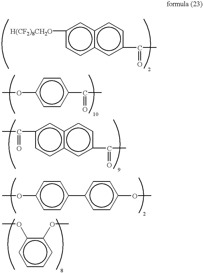 Figure US06261649-20010717-C00063