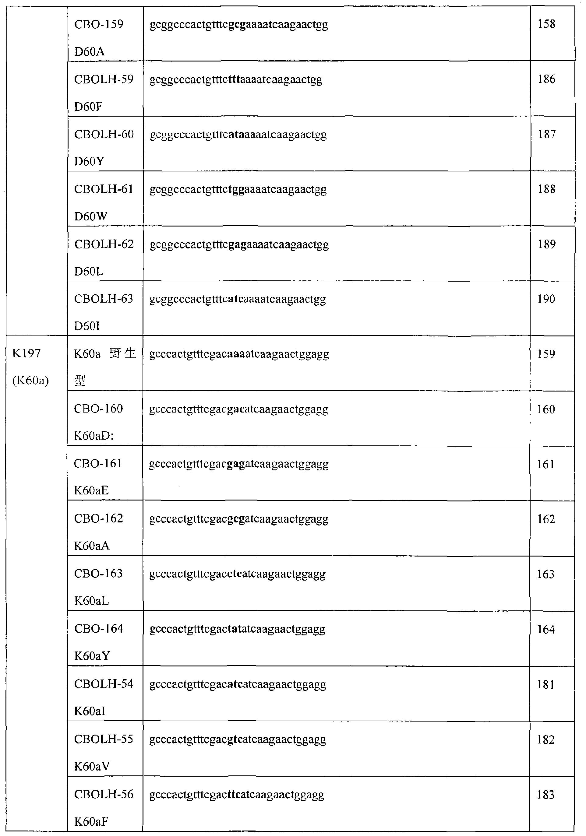 Figure CN101743309BD01071