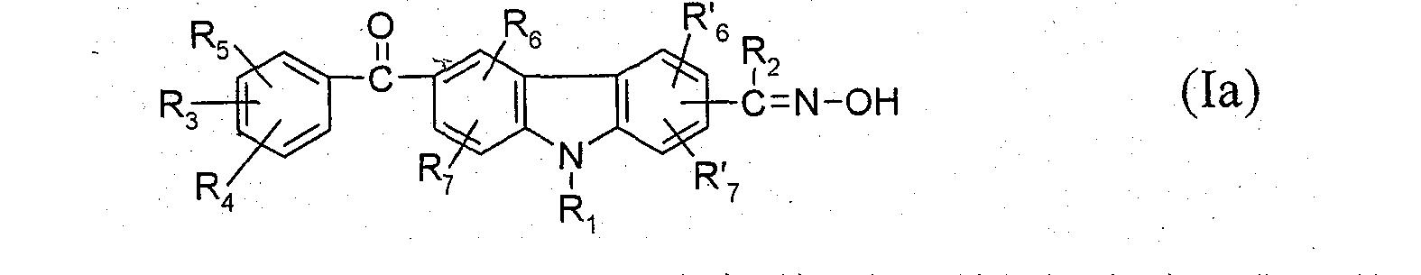 Figure CN101321727BC00031