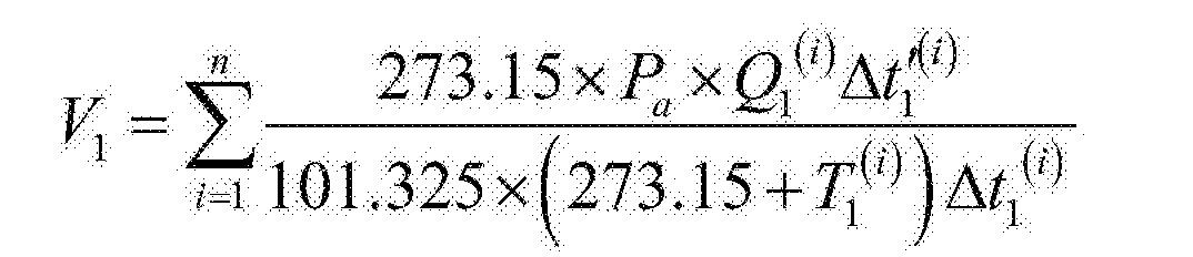Figure CN106370260AD00104