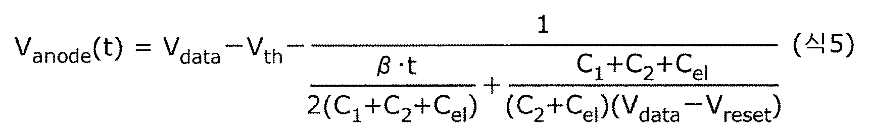 Figure 112010028587656-pct00005