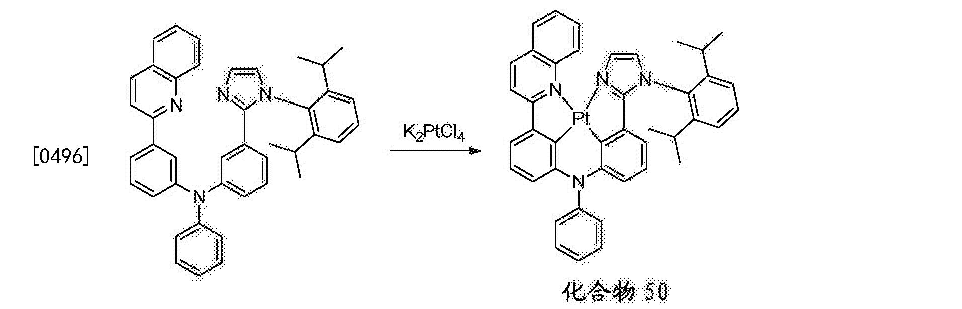 Figure CN106749425AD01511