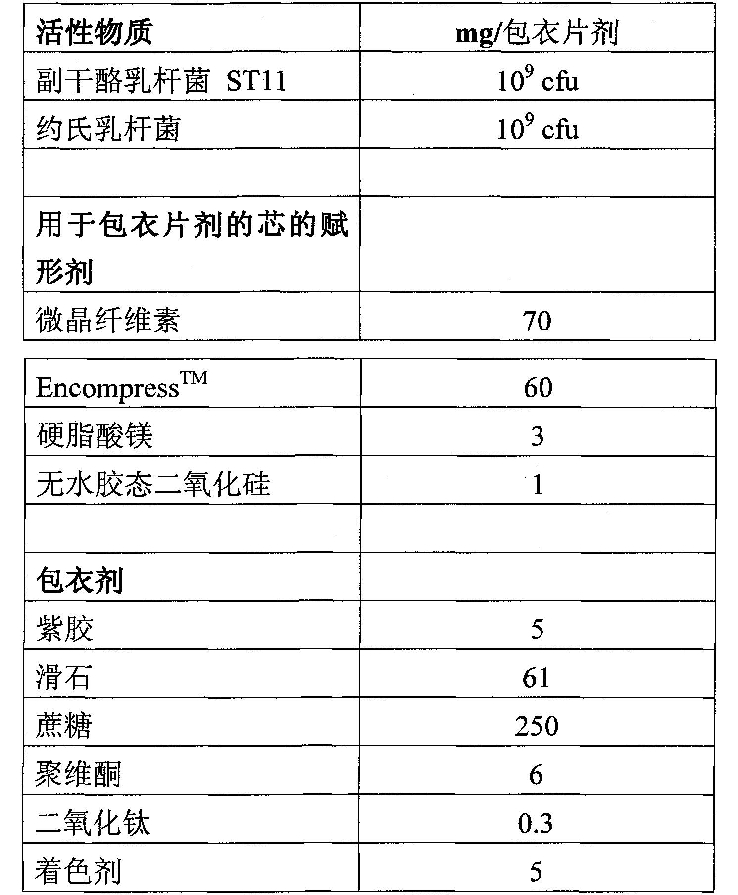 Figure CN102131495BD00311
