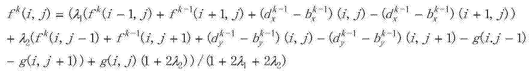 Figure CN105184740AC00035