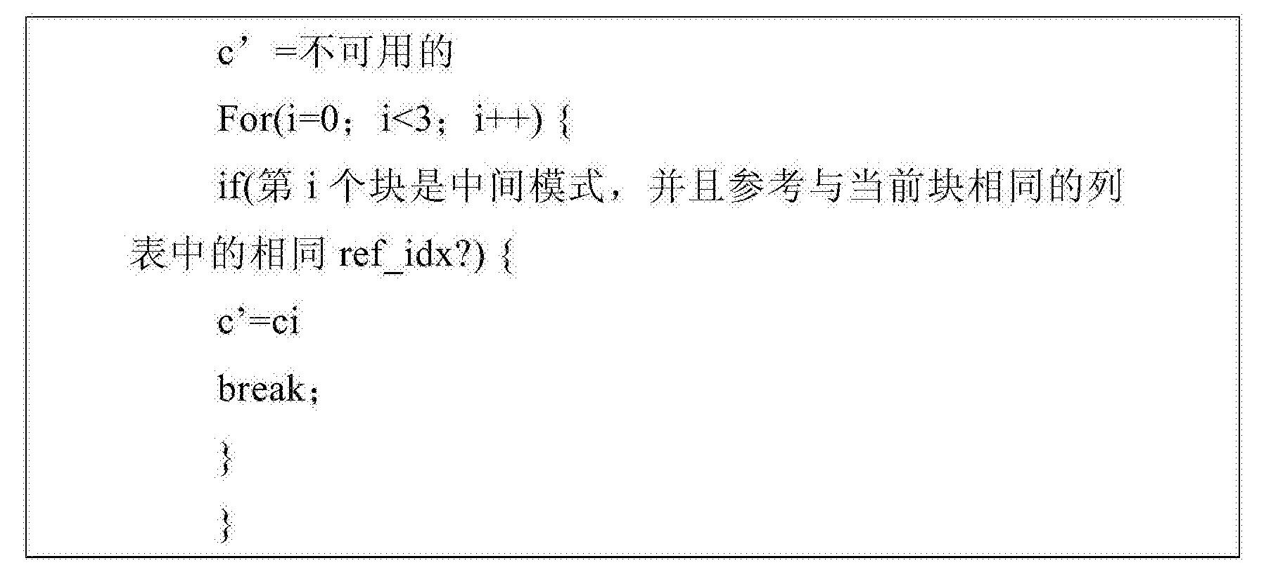 Figure CN107948658AD00202