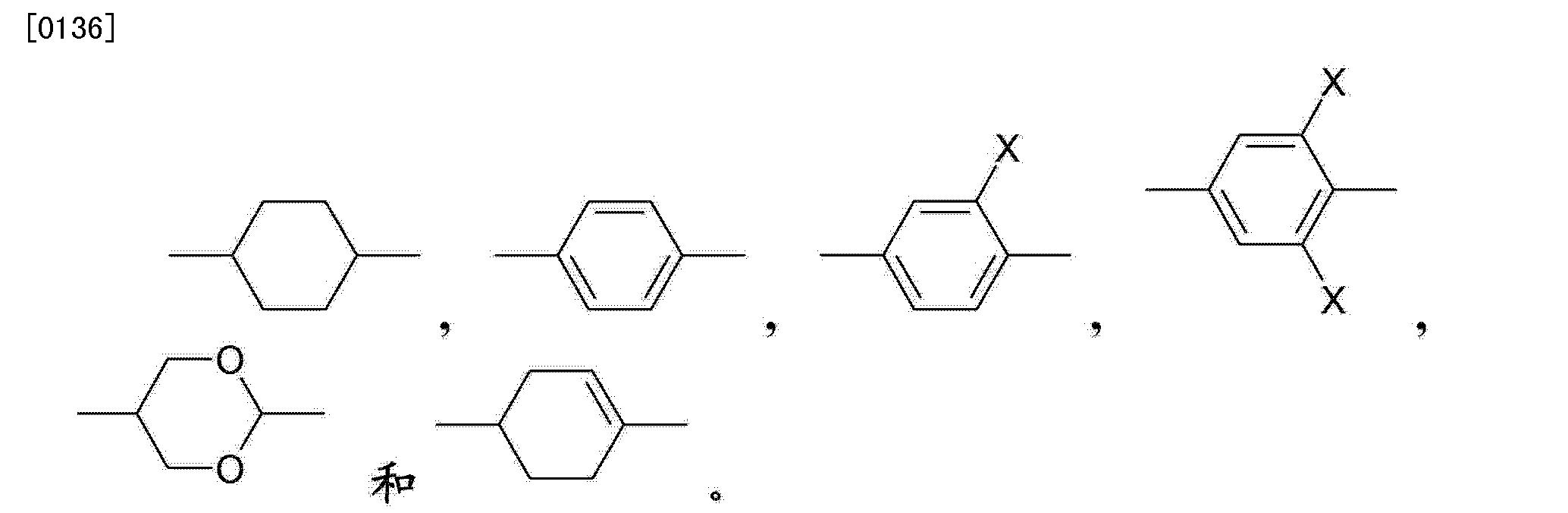 Figure CN103180409BD00273