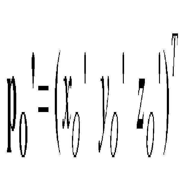 Figure 112012108662730-pct00012