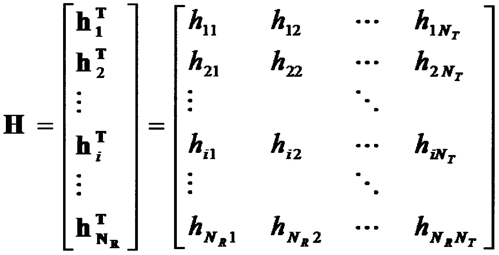 Figure 112012057742956-pct00052