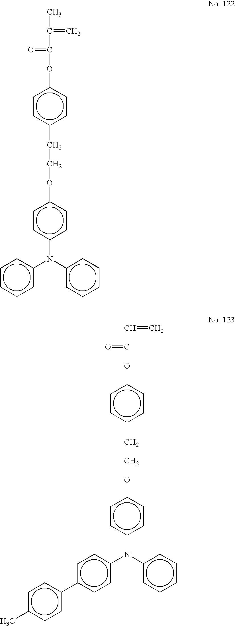 Figure US20050175911A1-20050811-C00044