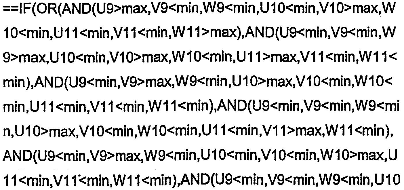 Figure 112004002426383-pct00029
