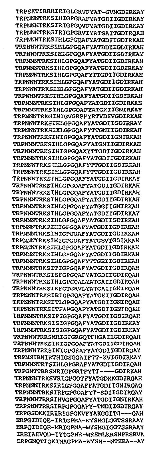 Figure US20030074142A1-20030417-P00025