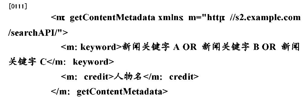 Figure CN102473180BD00191