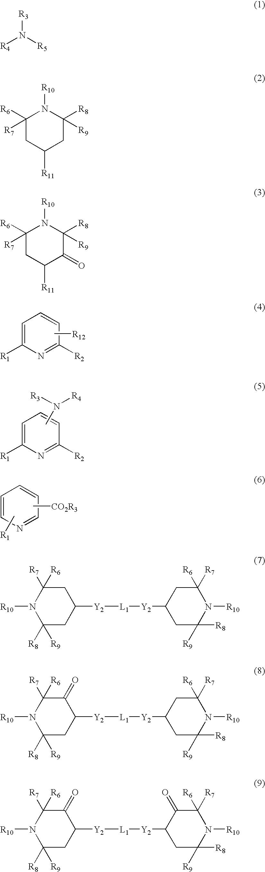 Figure US20040143041A1-20040722-C00010