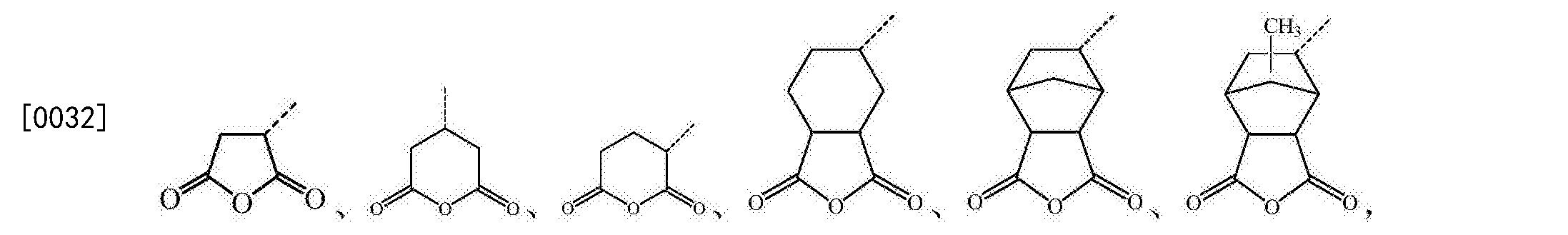 Figure CN106634881BD00093