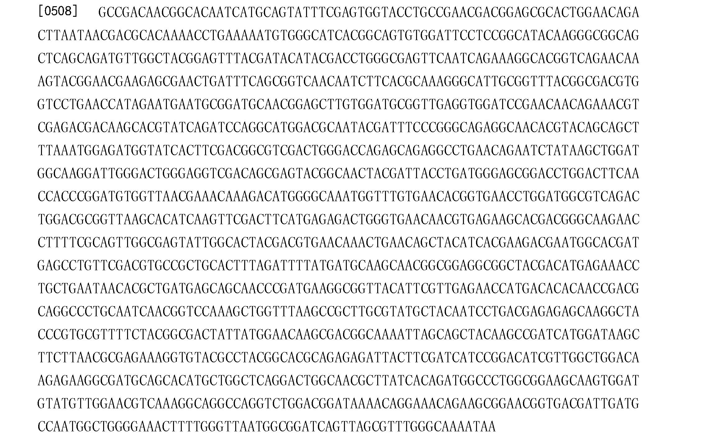 Figure CN105960456AD00551