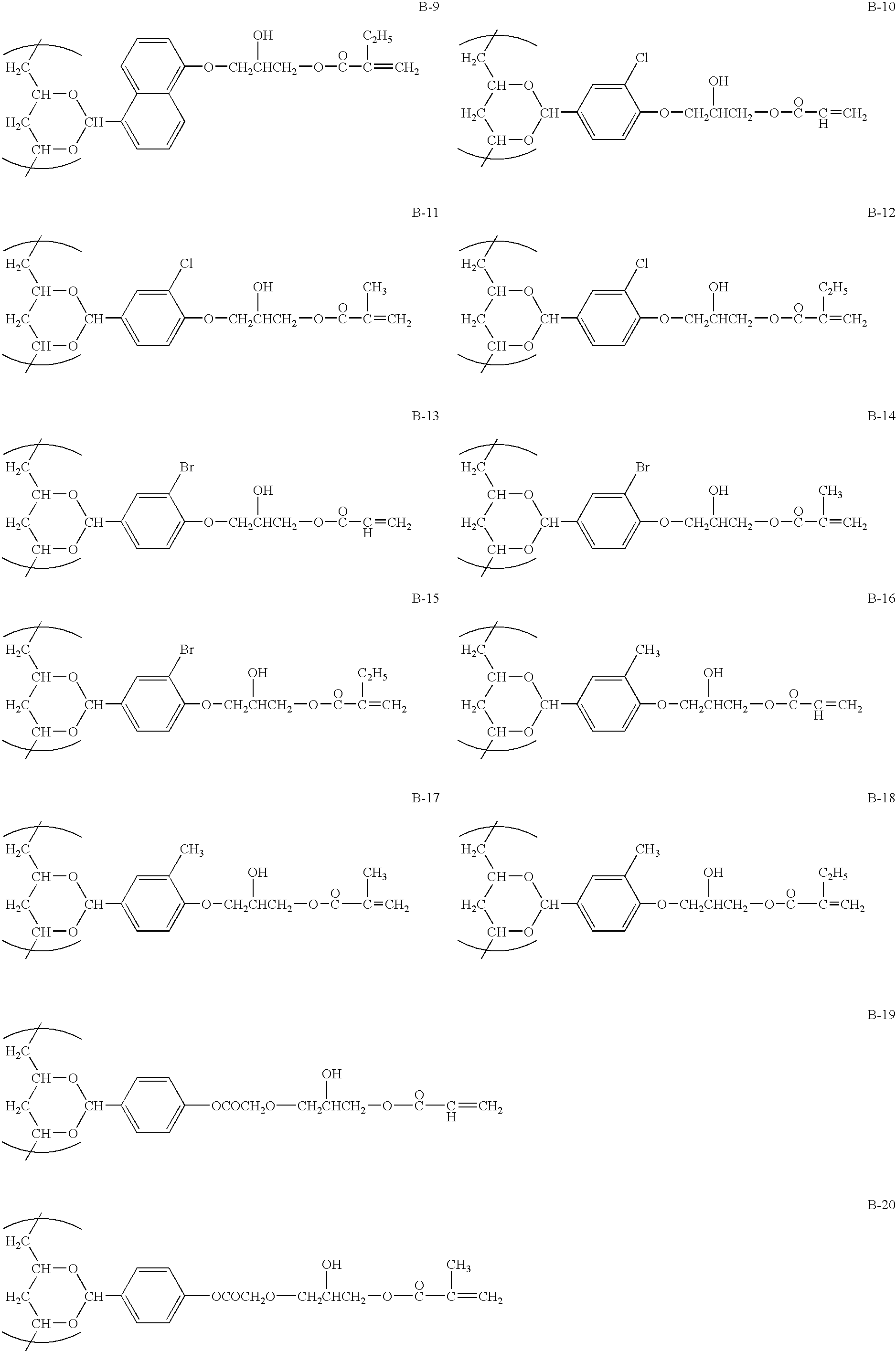 Figure US20040228987A1-20041118-C00003