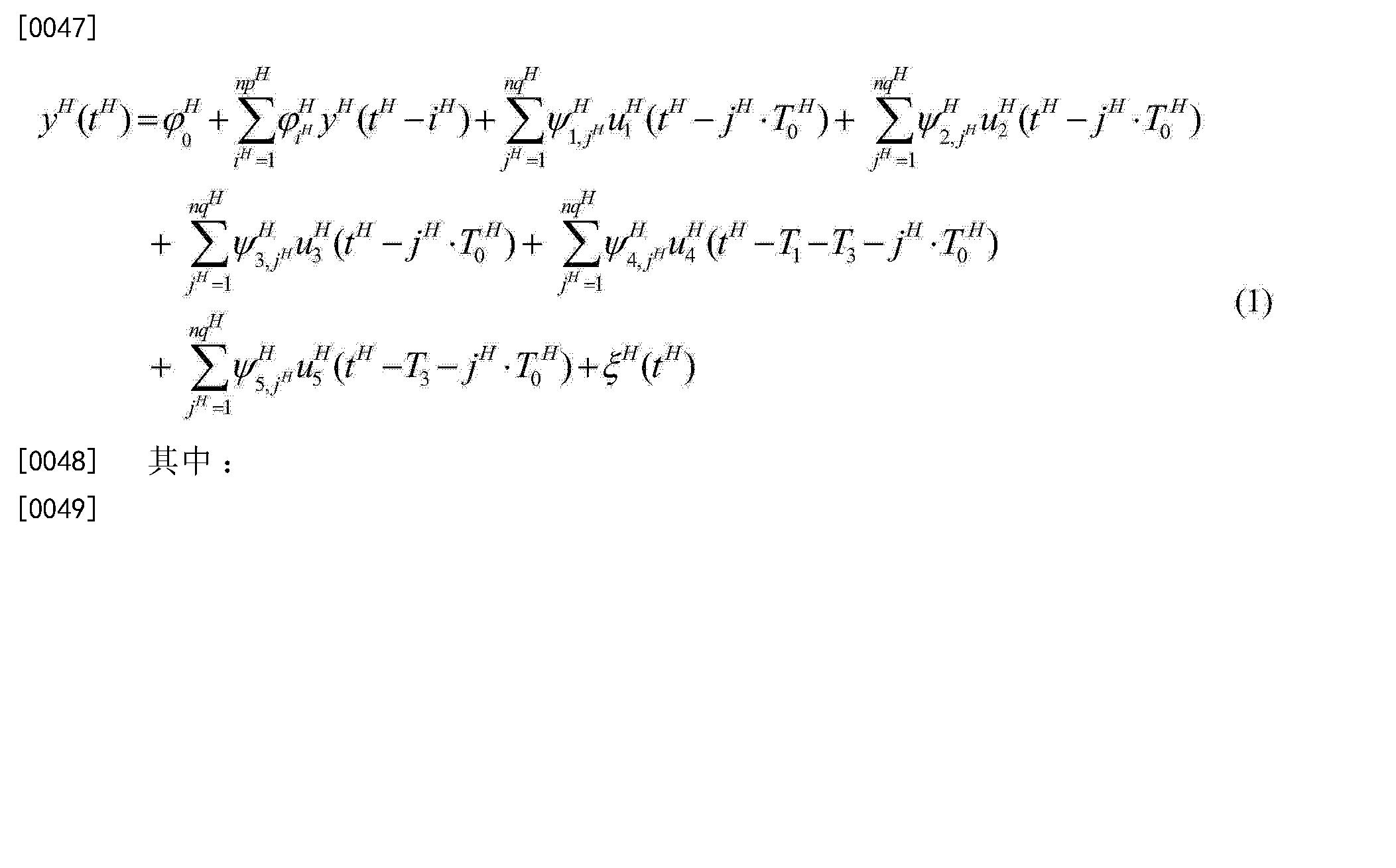 Figure CN103610227BD00131