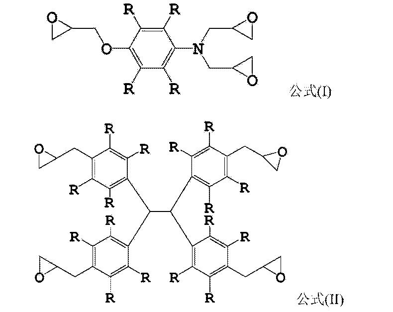 Figure CN104250432BC00021