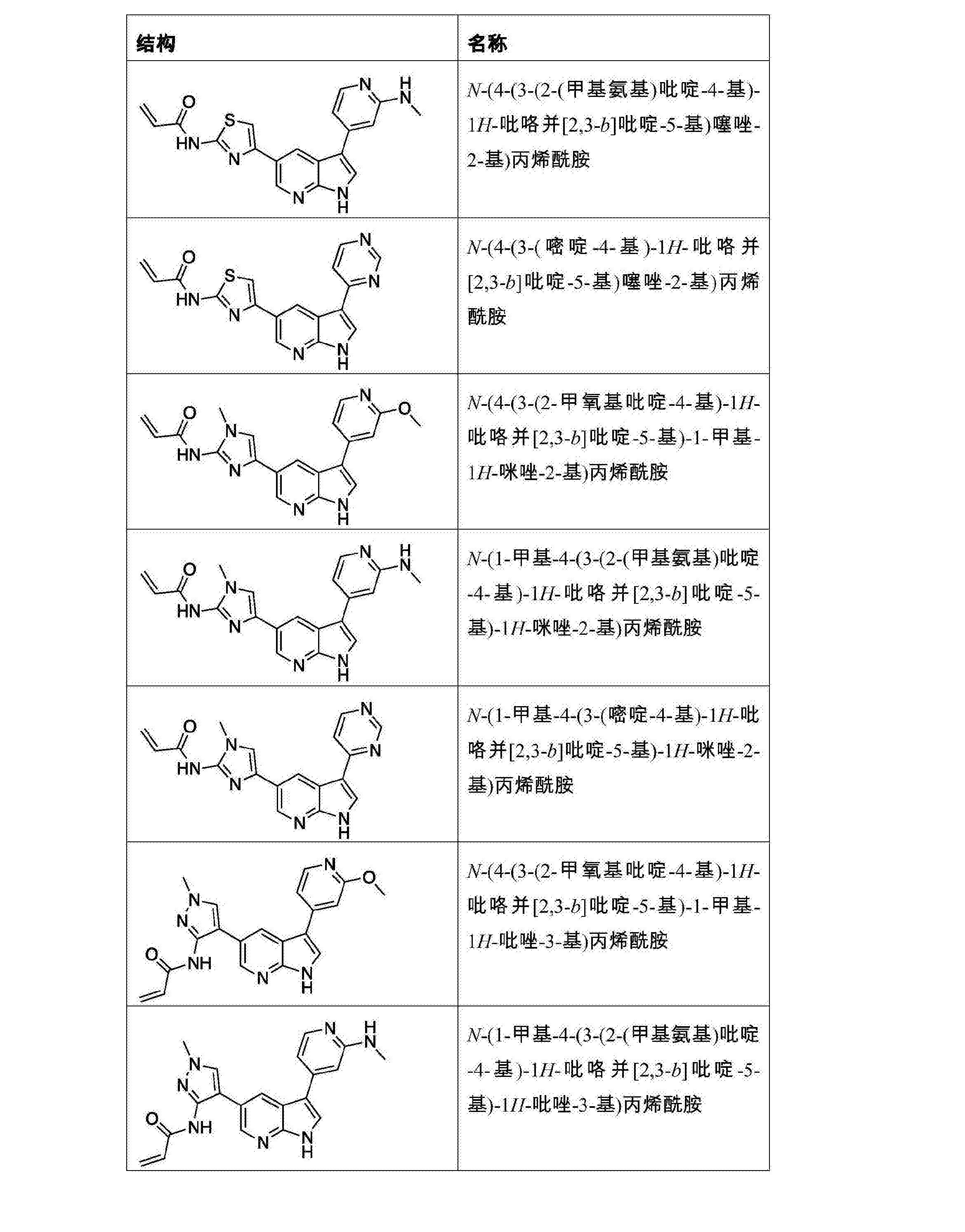 Figure CN107278202AD01671