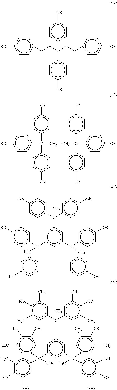 Figure US06485883-20021126-C00039