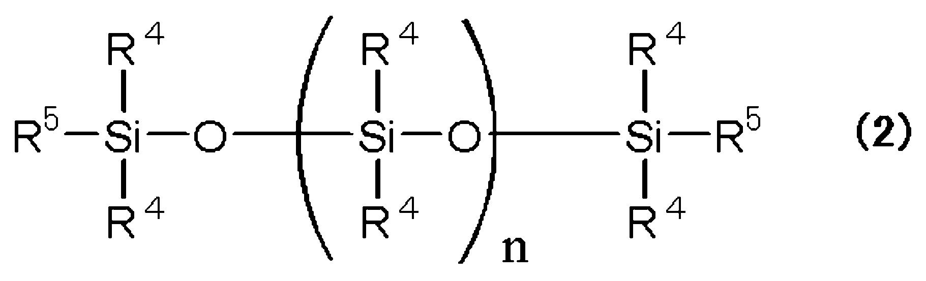 Figure 112013032283310-pat00005