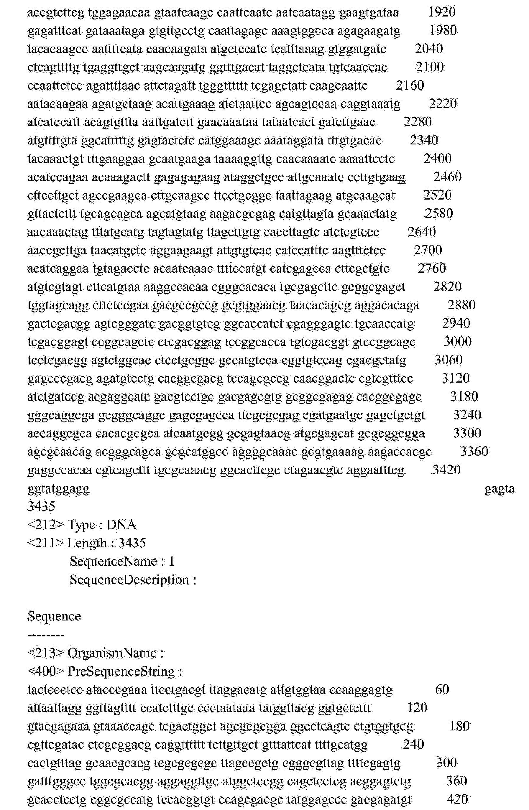 Figure CN103710342AD00091