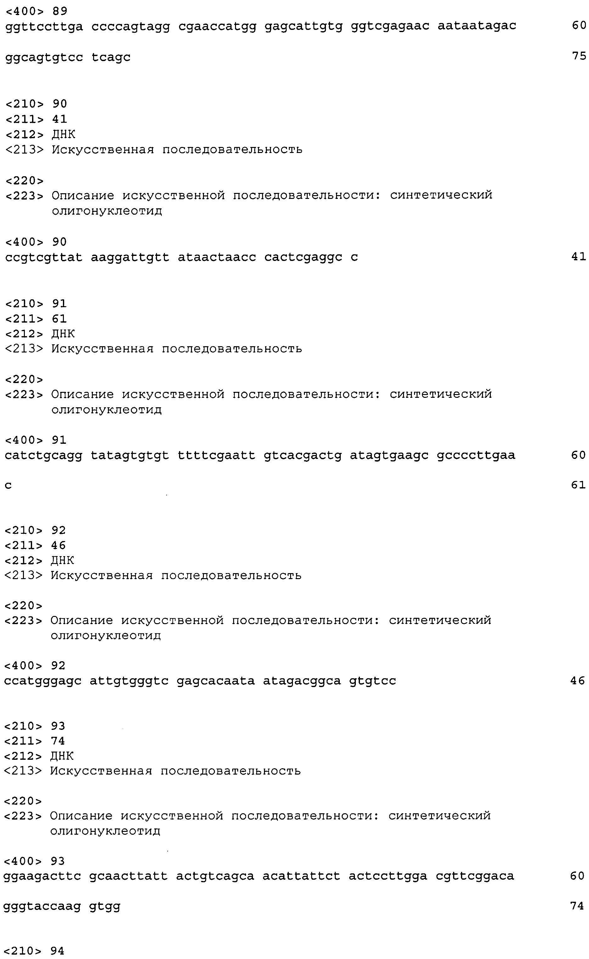 Figure 00000332
