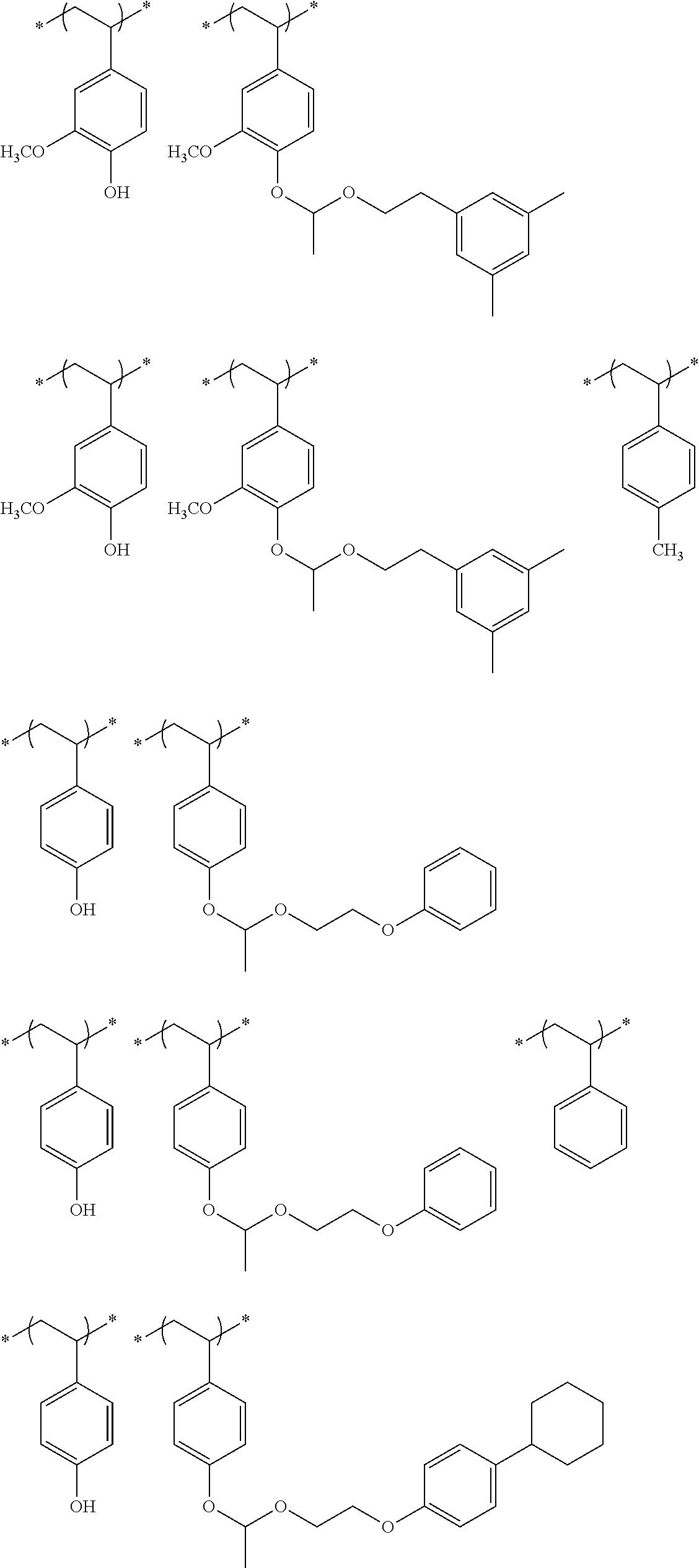 Figure US20110183258A1-20110728-C00075