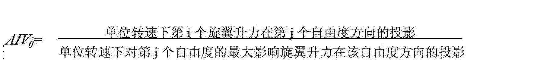 Figure CN102340113BD00041