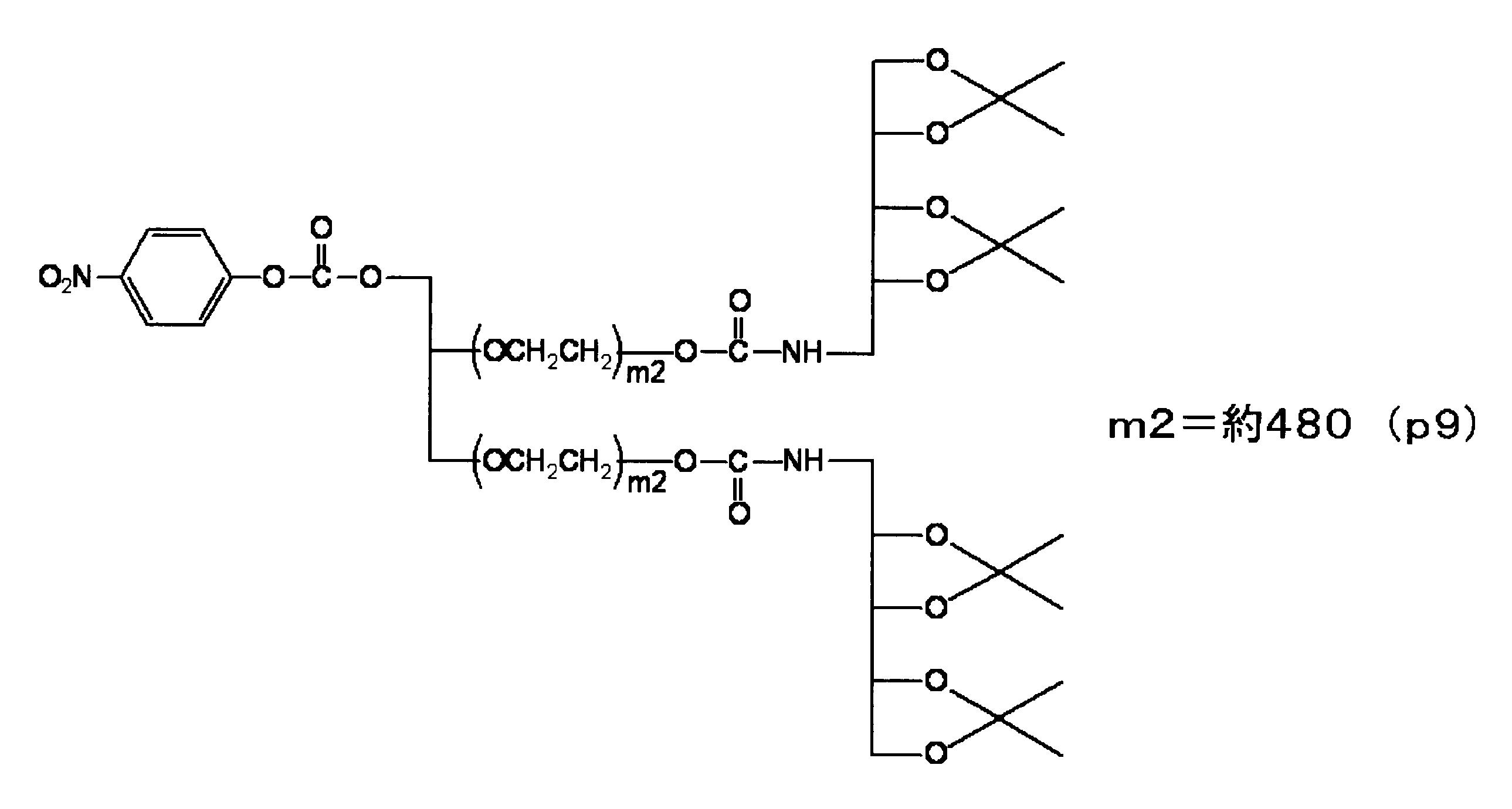 Figure JPOXMLDOC01-appb-C000047